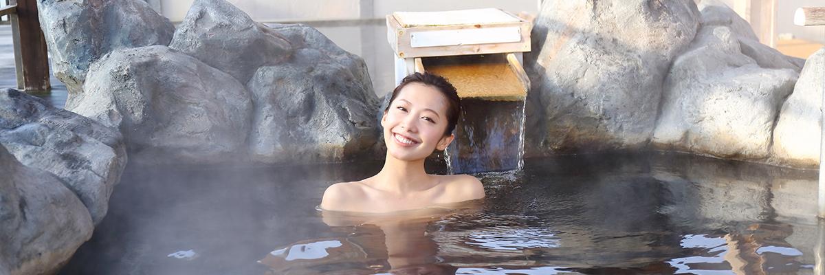 源泉掛け流しの天然温泉が自慢!